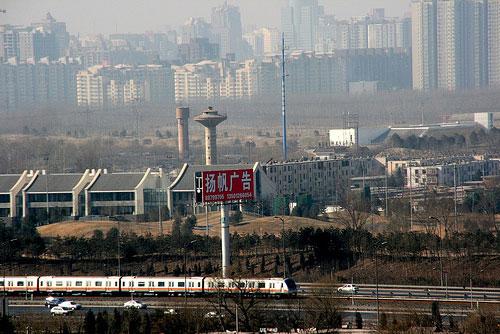 beijing-metro.jpg