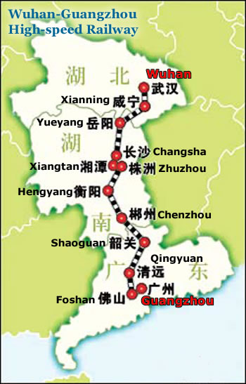 Wuguang High-Speed Railway.