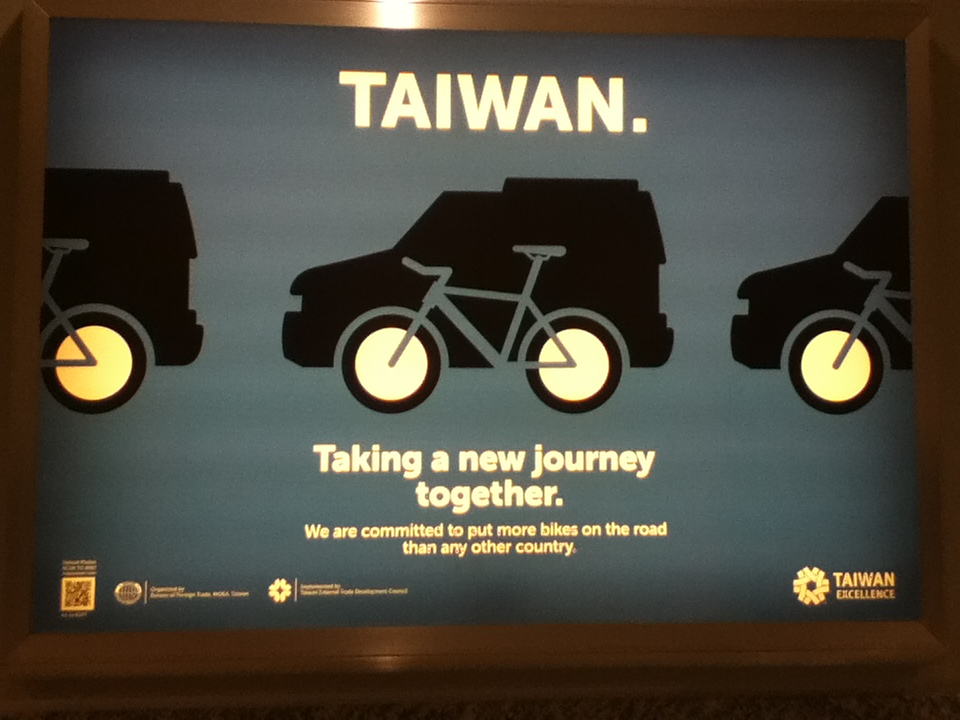 Taiwan bicycle poster