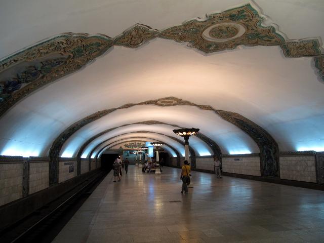 Tashkent Uzbekistan metro station